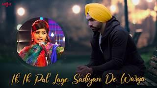 Ik Ik Pal Lage Sadiyan De Warga - Ammy Virk   Jyoti Nooran   New Punjabi Song 2021   Sad Song