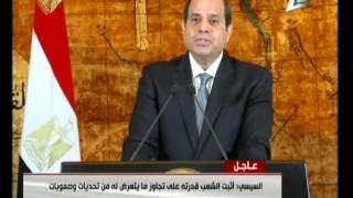 بالفيديو.. السيسي في ذكرى ثورة «30 يونيو» إراده لا يمكن أن تنكسر