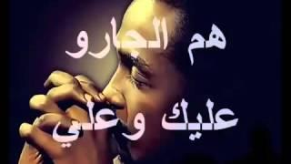 محمودعبدالعزيز  _ سبب الريـد / mahmoud abdel aziz