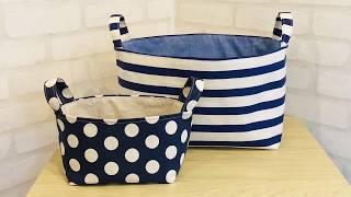 布バスケット大(トイレットペーパーが6個入る大きさ)作り方 DIY sewing tutorial Fabiric basket