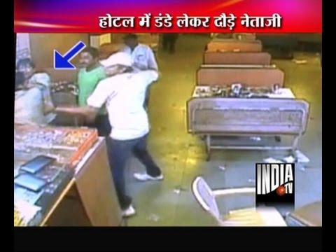 Drunk politicians beat hotel staff in Gujarat