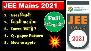 JEE Mains 2021, Full Information about JEE mains 2021, #jeemains2021 Dates, Fees, How to apply ?