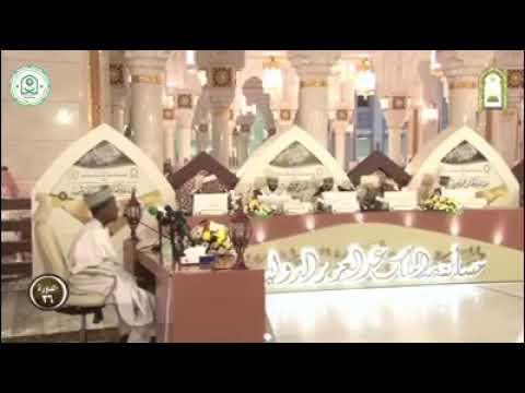 Download The winner of the Saudi international musabaqah 2019 from Nigeria