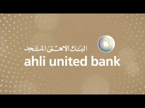 Ahli United Bank - Premium