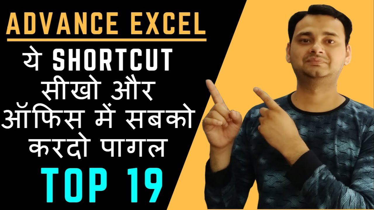 Download Top 19: Advanced Excel Tips (Powerful & Faster)  in Hindi  [Tech Guru Plus]