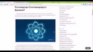 Лицензия Ростехнадзора (Инструкция)(, 2015-04-06T19:37:15.000Z)