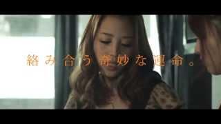 2012ショートトライアルプロジェクト第4弾 門馬直人監督作品 『ミ...