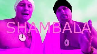 Шамбала музыкальная группа Люди из прошлого