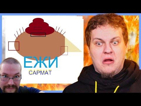 Ежи Сармат купил логотип у Артемия Лебедева за 100 000