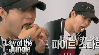 Download No Matter How Much He Eats, Hyun Sik Still Needs More Food! [Law of the Jungle Ep 315]