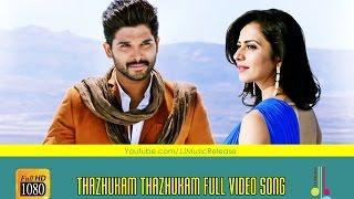 Thazhukam Thazhukam Video Songᴴᴰ Yodhavu Malayalam (2016) | AlluArjun | Rakul Preet | SS.Thaman