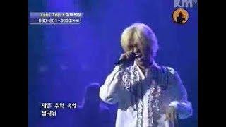 [전설의 초고음 샤우팅] 활(김명기)밴드의 Say yes 유일한 방송 라이브