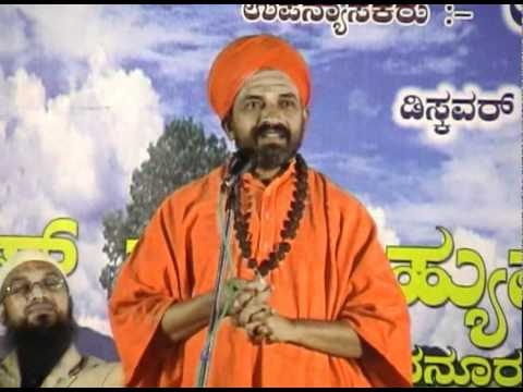 Satya Sandesha - 2 of 7