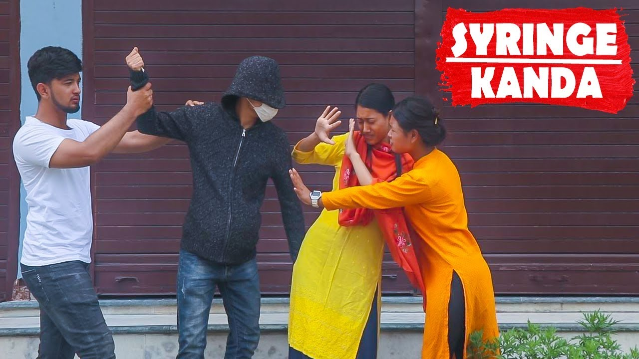 Syringe Kanda|Buda Vs Budi|Nepali Comedy Short Film| SNS Entertainment