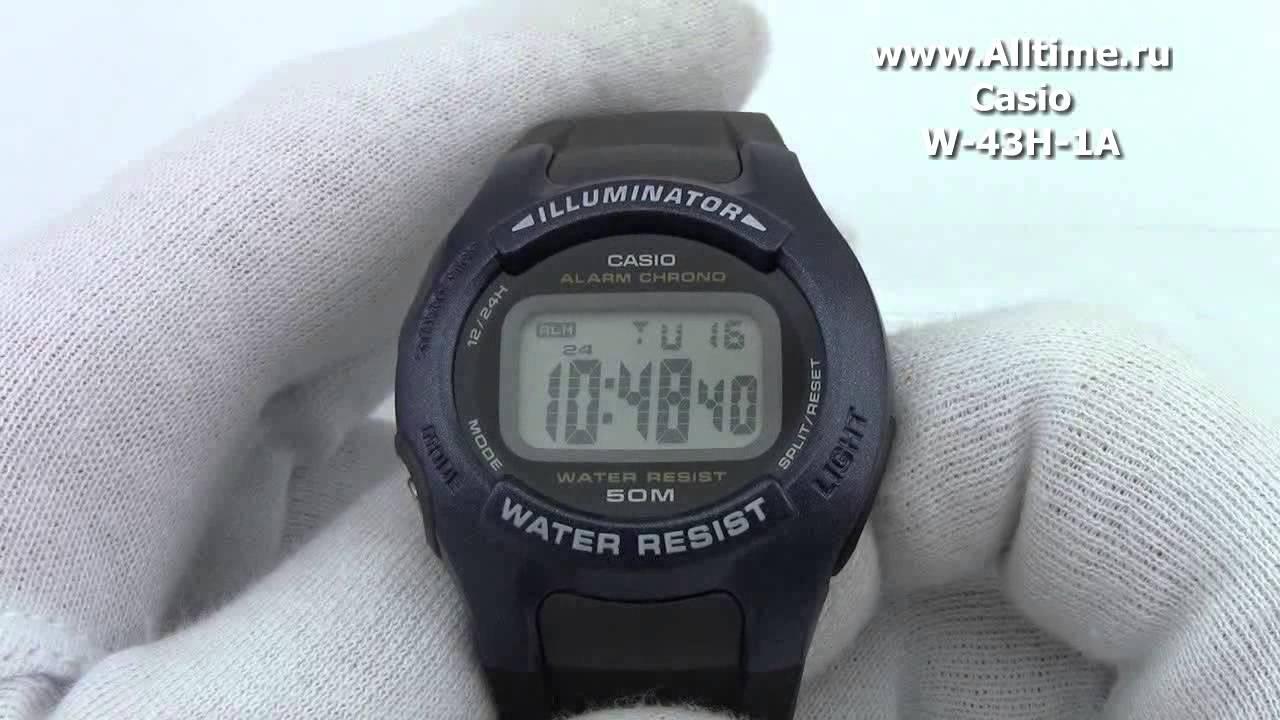 casio w-93h-1a инструкция