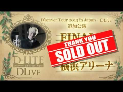 D-LITE - [D'scover Tour 2013 in Japan ~DLive~] SPOT