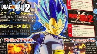NEW BLUE EVOLUTION CAC AWOKEN SKILL DLC 9 SCAN! Dragon Ball Xenoverse 2 Evolution Blue Vegeta DLC 9