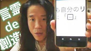 ロゴストロン nigi 取り扱い コバシャールの店 http://kobashar.com/log...