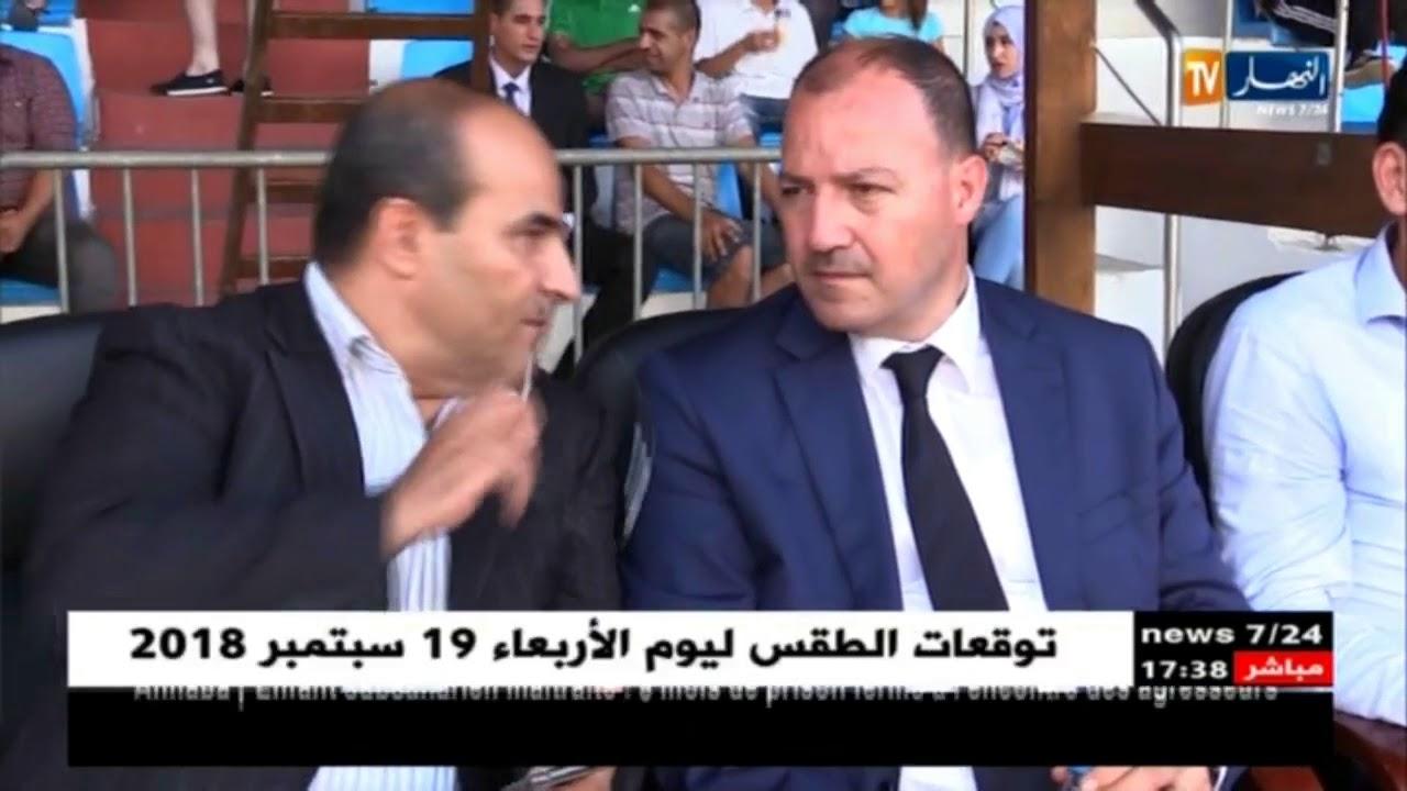 مدوار ممثلا عن الفاف في سفرية وفاق سطيف إلى المغرب