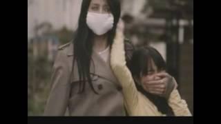 Девушка с разрезаным ртом
