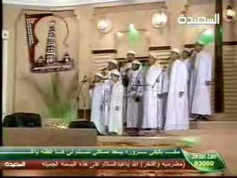 ABDELSALAM ALHASSANI sings