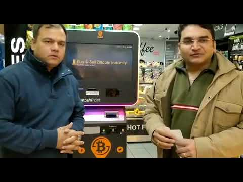 Bitcoin Atm Withdrawl Demo At London.. Subscribe..Share 💐