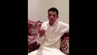 الشاعر : آدم عبدالرحمن عبدالله الزمر