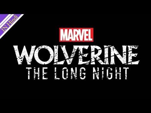 Marvel's Wolverine The Long Night Tital Confirm AG Media News