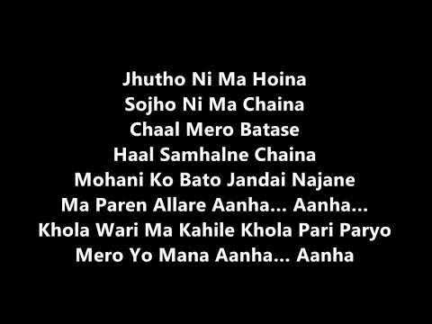 Allare song |Deepak bajracharya| Lyrics|