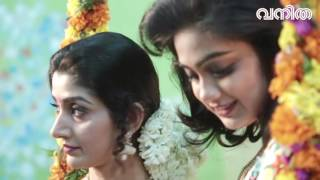 Divya Unni and VIdhya Unni Cover shoot video for Vanitha