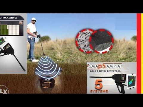 GER Deep Seeker 3D underground metal detector unboxing