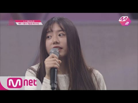 Download lagu terbaik [STAR ZOOM IN] Produce101 - 아이오아이(I.O.I) Level Test 161017 EP.136 Mp3 gratis