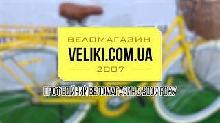 Обзор велосипеда Dorozhnik Retro (2018)