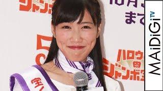 アイドルグループ「ももいろクローバーZ(ももクロ)」が10月11日、東京都内で行われた「ハロウィンジャンボ宝くじ」の発売記念イベントに出席。ももクロのメンバーは ...