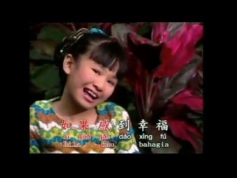 拍拍手 Pai Pai Shou - 劉莉莉 Lidya Lau