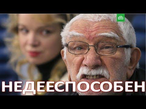 Судьба Армена Джигарханяна решена  (28.10.2017)