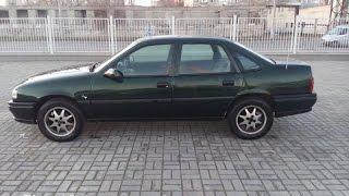 Opel Vectra 51000 грн В рассрочку 1 350 грнмес Херсон ID авто 267351(, 2016-12-07T20:25:34.000Z)