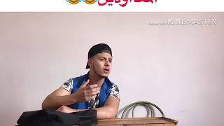 عبد الحق جووك-abdelhak jook -المعودين تع العام😂😂