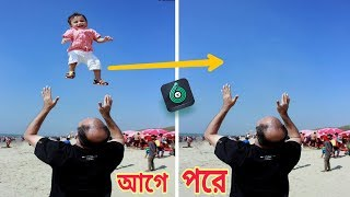 Download Video How to Remove object of any photos on Android | Top Tech Bangla MP3 3GP MP4