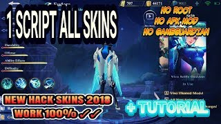 WOW!! Mobile Legends Hack 2018 ALL SKIN UNLOCK ONLY ONE SCRIPT