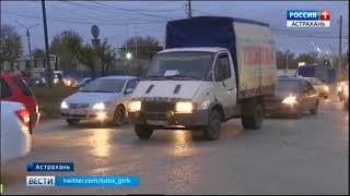 Две недели у жителей Астрахани есть возможность пользоваться Кирикилинским мостом
