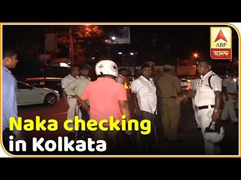 নাকা চেকিংয়ের মুখে বেপরোয়া বাইক, পালাতে গিয়ে দুর্ঘটনা| ABP Ananda