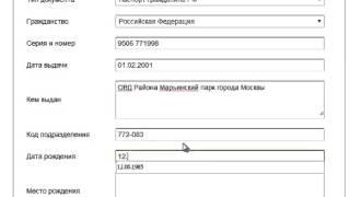Как пройти идентификацию Яндекс кошелька?