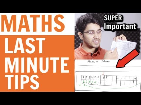 Class 12 Maths Board Exam : Last Minute Tips🔥 | How to Attempt Paper | Do's and Don't thumbnail