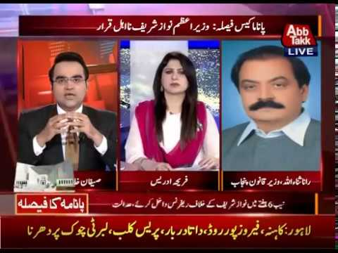 Abb Takk - Tonight With Fereeha - 28 July 2017 - Special Transmission Over Panama Verdict