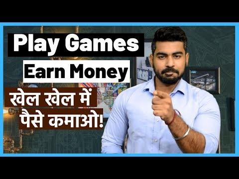 How To Earn Money Online | Junglee Rummy App | Earning App.