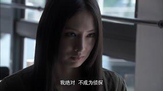 3年前,玲奈初次拜访侦探社社长‧须磨。 当时,玲奈的妹妹‧咲良遭到杀害...
