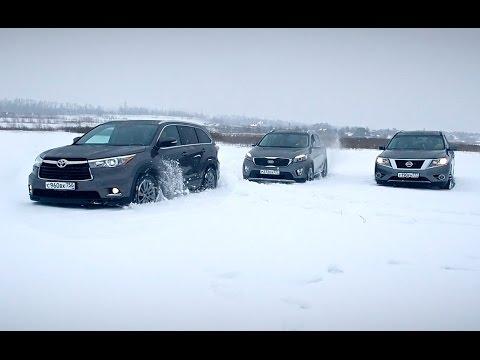 Toyota Highlander против Kia Sorento Prime Nissan Pathfinder