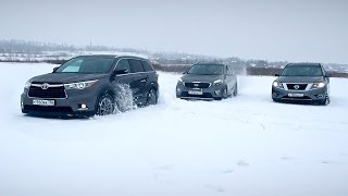 Toyota Highlander против Kia Sorento Prime Nissan Pathfinder(Добавляйтесь в друзья!) Почта для связи avtomantest@mail.ru Канал