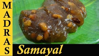 Gothumai Halwa Recipe | Wheat Halwa Recipe in Tamil | How to make halwa using wheat flour